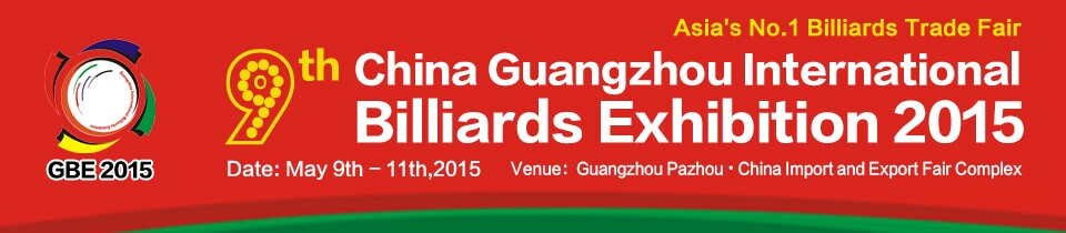 Chinese Exhibition Logo